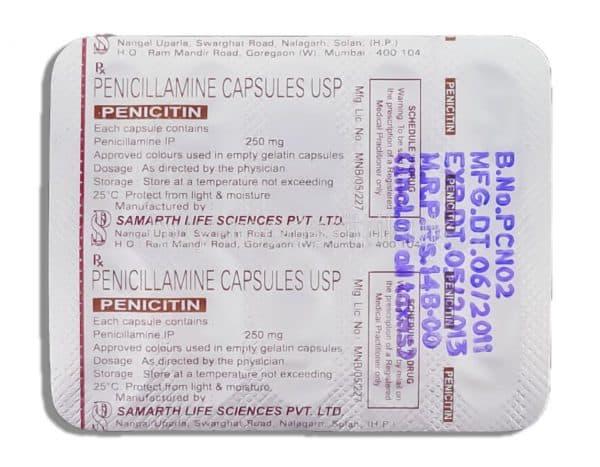 Д-пеницилламин