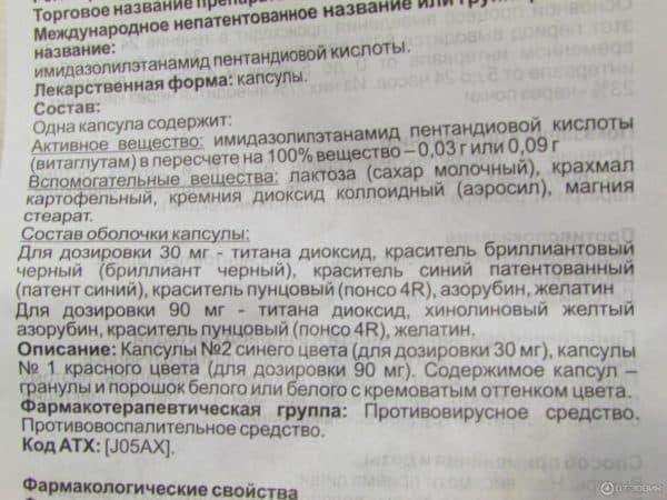Инструкция лист.1