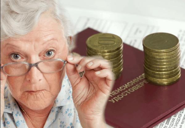 На сколько планируют повысить пенсии в 2021 году