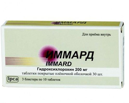 Иммард при ревматоидном артрите