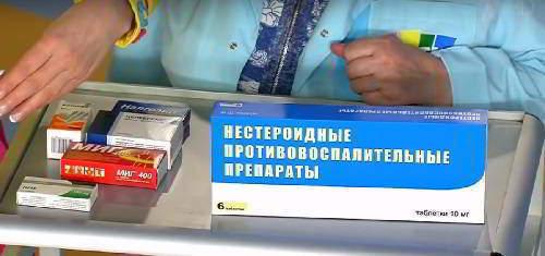 Изображение - Уколы при заболевании суставов Nesteroidnye-protivovospalitelnye-preparaty