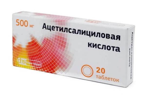 Ацетилсалициловой кислоты