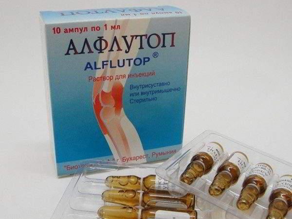 Алфлутоп в уколах