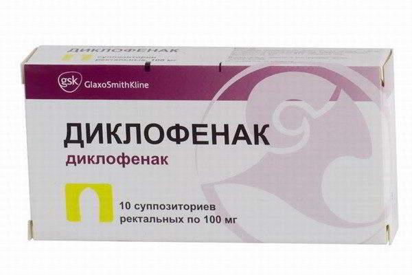 Изображение - Деформирующий остеоартроз правого плечевого сустава diklofenak-1-600x400