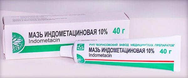 Азатиоприн при псориазе