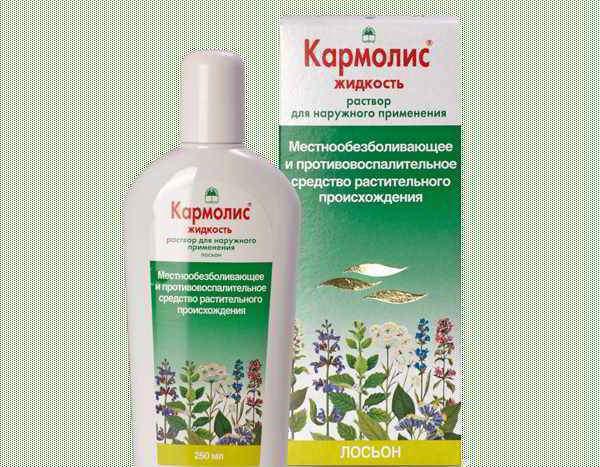 Изображение - Как восстановить жидкость в коленном суставе karmolis-zhidkost