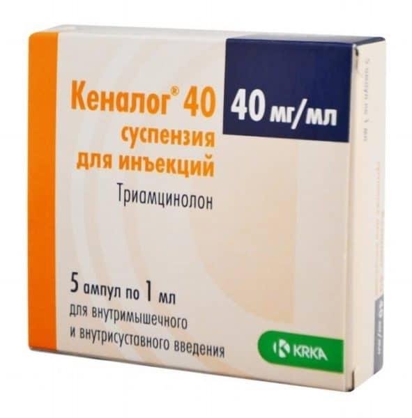 Кеналог