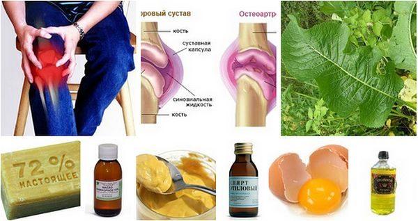 Изображение - Жидкость в коленном суставе как называется lechenie-kolena-narodnymi-sredstvami-600x318