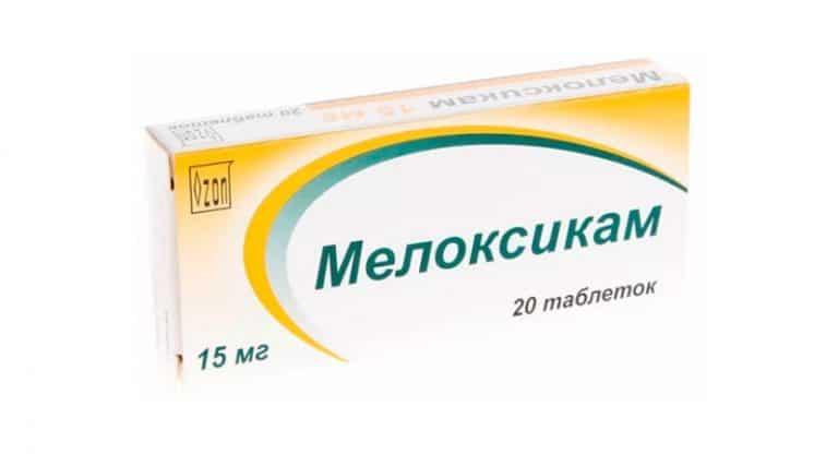 Таблетки от остеохондроза шейного отдела мелоксикам