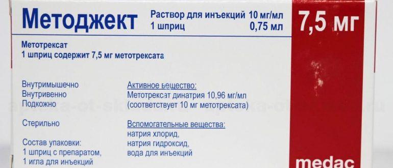 Методжект при ревматоидном артрите