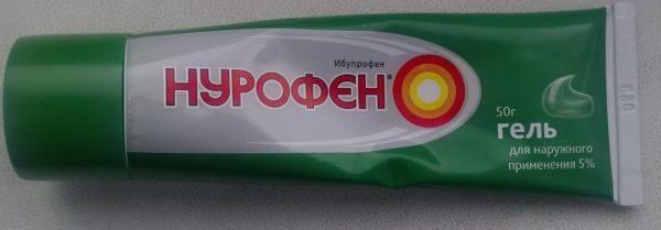 Классический генерик Ибупрофен