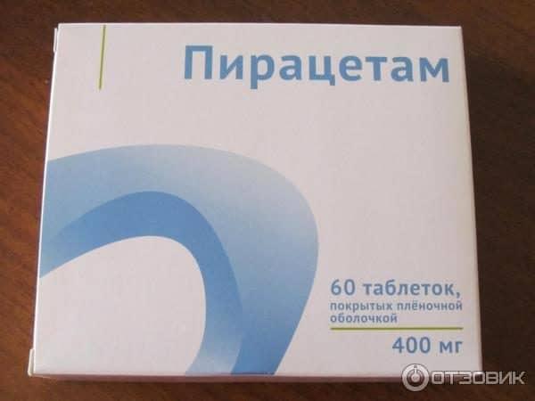Пирацетам в таблетках вид упаковки