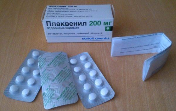 Плаквенил в таблетках