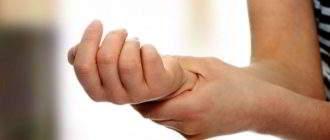 повреждение лучезапястного сустава