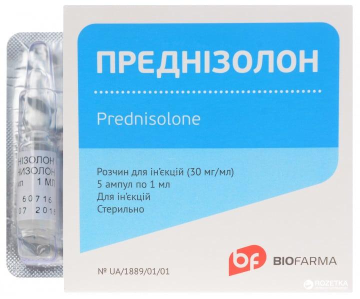 анапа лечение суставов