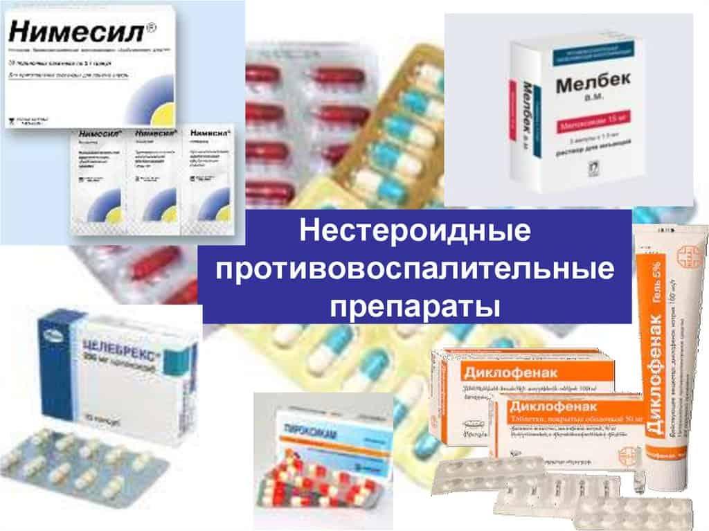 препарат обезболивающий при подагре