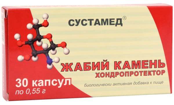 Изображение - Хондропротекторы для суставов препараты sustamed-zhabiy-kamen--e1523787989962